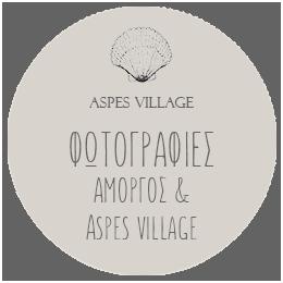 Φωτογραφίες Αμοργός και Aspes Village